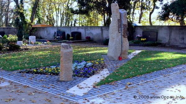 Ehrenfriedhof Edigheim heute